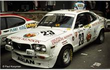 23 - Mazda RX-3 - Smith Kendon Travel Sweets